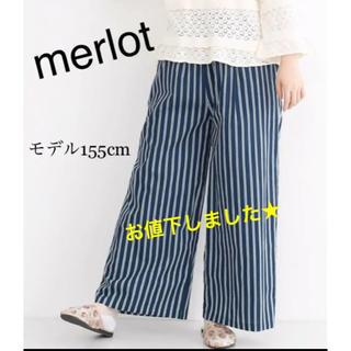 merlot - 新品 タグ付き メルロー サマーパンツ ネイビー