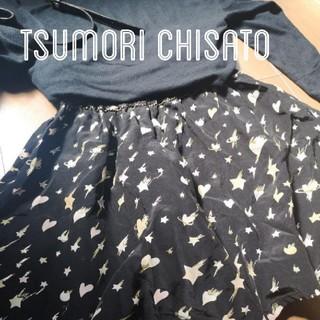 ツモリチサト(TSUMORI CHISATO)のTSUMORI CHISATO キュロットスカート(キュロット)