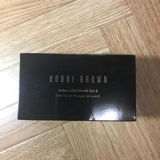 ボビイブラウン(BOBBI BROWN)のBOBBI BROWN ミニブラシセット8本セット(その他)