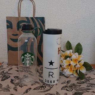 Starbucks Coffee - 【ホノルル限定】Starbucks リザーブ タンブラー&ボトル2個セット♪