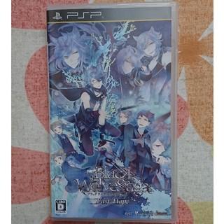 プレイステーションポータブル(PlayStation Portable)の✨Sale✨ブラック ウルヴス サーガ -Last Hope- PSP(携帯用ゲームソフト)