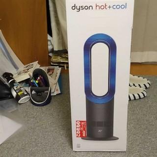 ダイソン(Dyson)のダイソンhot+cool(ファンヒーター)