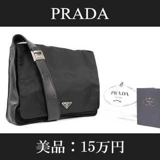 プラダ(PRADA)の【全額返金保証・送料無料・美品】プラダ・ショルダーバッグ(A652)(ショルダーバッグ)