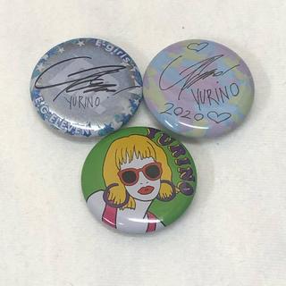 イーガールズ(E-girls)のYURINO ミニ缶バッジ セット(ミュージシャン)