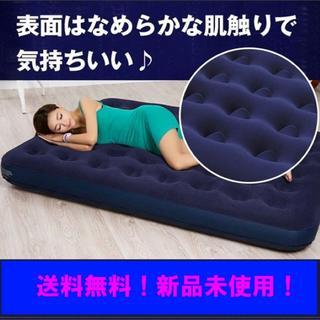 今だけ★車中泊可 キャンプ用 エアーベッド ポンプ付き(寝袋/寝具)