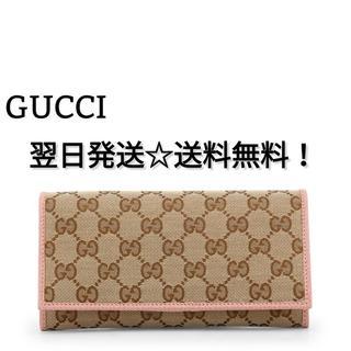 Gucci - 送料無料☆新品 未使用品 GUCCI 長財布  小銭入れ付き GG キャンバス