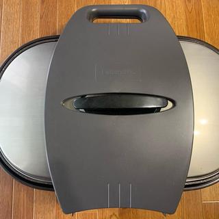 パナソニック(Panasonic)のホットプレート NF-WM3(ホットプレート)