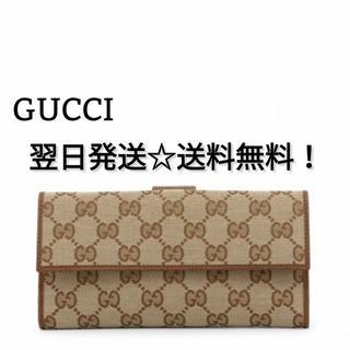 グッチ(Gucci)の送料無料☆新品 未使用品 GUCCI 長財布 フラップ 小銭入れ付き(長財布)