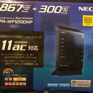 エヌイーシー(NEC)のNEC PA-WF1200HP 無線ルーター(PC周辺機器)