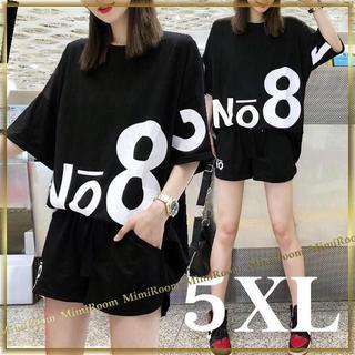 【上下セット】~5L【大きいサイズ】 NO.8プリント☆トップス+STパンツ
