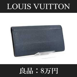 ルイヴィトン(LOUIS VUITTON)の【全額返金保証・送料無料・良品】ヴィトン・二つ折り財布(タイガ・D091)(長財布)