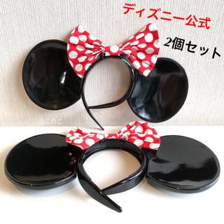 ディズニー(Disney)のミニーマウス カチューシャ レトロタイプ 2個セット(カチューシャ)