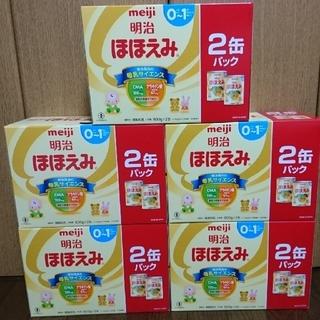 ほほえみ 粉ミルク 10缶