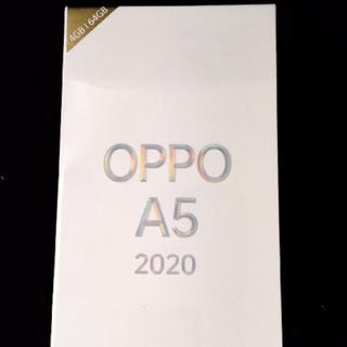 ANDROID - 新品未使用 OPPO A5 2020 グリーン
