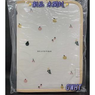 ジェラートピケ(gelato pique)の✨新品 未開封✨ ジェラートピケ フルーツ柄(OWHT)母子手帳ケース B(母子手帳ケース)
