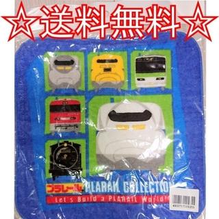 タカラトミー(Takara Tomy)のプラレール ハンドタオル   ポイント消化 クーポン利用   TAKARA TO(タオル/バス用品)