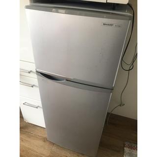 シャープ(SHARP)の【即日対応】シャープ冷蔵庫 SJ-H12W-S(冷蔵庫)