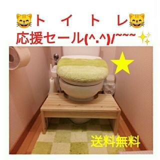 ♥トイトレ応援セール♥✨子供用トイレの踏み台✨撥水加工!送料無料!トイトレ!(補助便座)