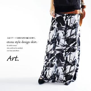 アンティカ(antiqua)のantiqua アンティカ アート柄 ロングスカート ワンピース ブラックベース(ロングスカート)