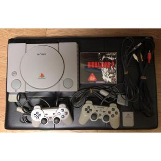 プレイステーション(PlayStation)のプレステ1 本体セット バイオハザード2付き(家庭用ゲーム機本体)