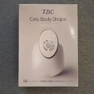 TBC セルボディシェイプ(ボディケア/エステ)