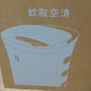 シャープ(SHARP)の蚊取空清 SHARPシャープ 空気清浄機(空気清浄器)