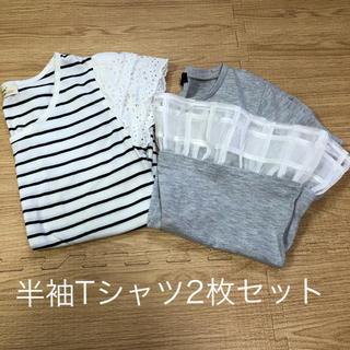 URBAN RESEARCH - アーバンリサーチ ダブルクローゼット Tシャツ2枚セット