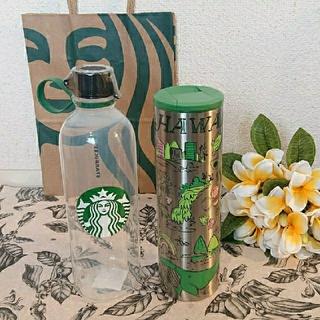 Starbucks Coffee - 【ハワイ限定】STARBUCKS タンブラー&ウォーターボトル2個セット