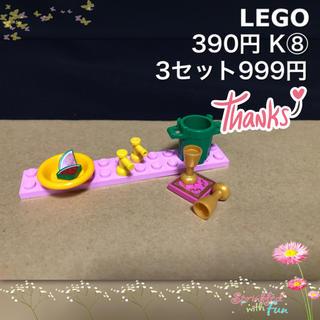 Lego - LEGO レゴフレンズ K⑧ キッチン用品 お皿 ポリバケツ スイカ カップ