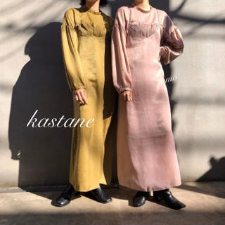 カスタネ(Kastane)の新品❁カスタネ  サテンワンピース&ブラウスSET(ロングワンピース/マキシワンピース)
