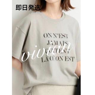 IENA - 新品 イエナ ロゴ Tシャツ
