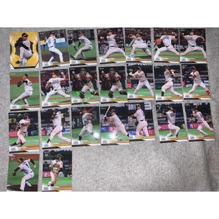 エポック(EPOCH)の福岡ソフトバンクホークス EPOCH 2020 NPB プロ野球カード 23枚(スポーツ選手)