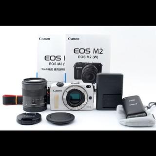 キヤノン(Canon)のキャノン Canon EOS M2 レンズキット ホワイト#607773(ミラーレス一眼)