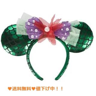 ディズニー(Disney)のリトルマーメイド アリエルカチューシャ 海外ディズニーランド限定(カチューシャ)