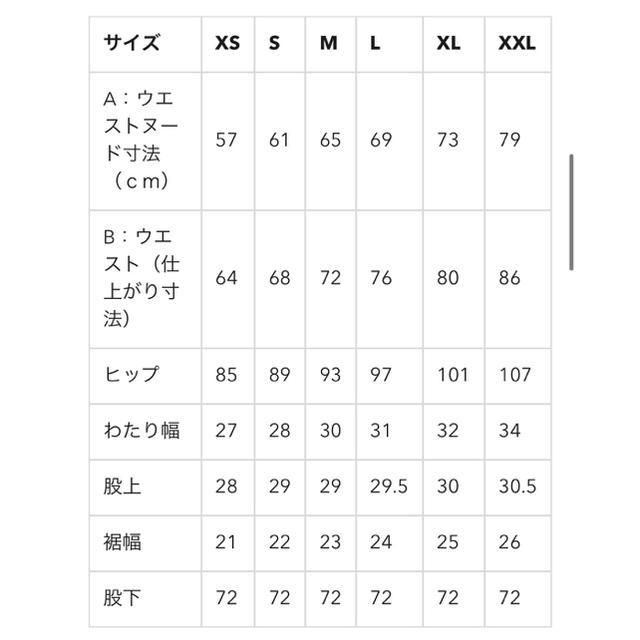 GU(ジーユー)の⚠️期間限定値下げ⚠️  GU セミフレアジーンズ レディースのパンツ(デニム/ジーンズ)の商品写真