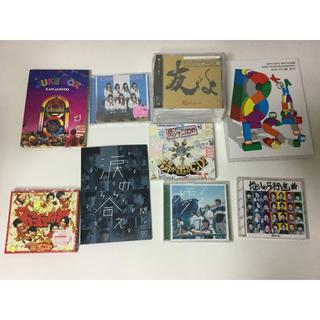 カンジャニエイト(関ジャニ∞)の関ジャニ∞CD 9点セット(ポップス/ロック(邦楽))