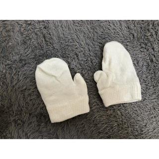 アカチャンホンポ(アカチャンホンポ)のアカチャンホンポ ベビーミトン(手袋)