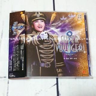 宝塚 雪組公演 CD SUPER VOYAGER! -希望の海へ-(演芸/落語)