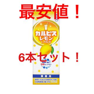 アサヒ(アサヒ)のカルピス レモン 6本セット 業務用(ソフトドリンク)
