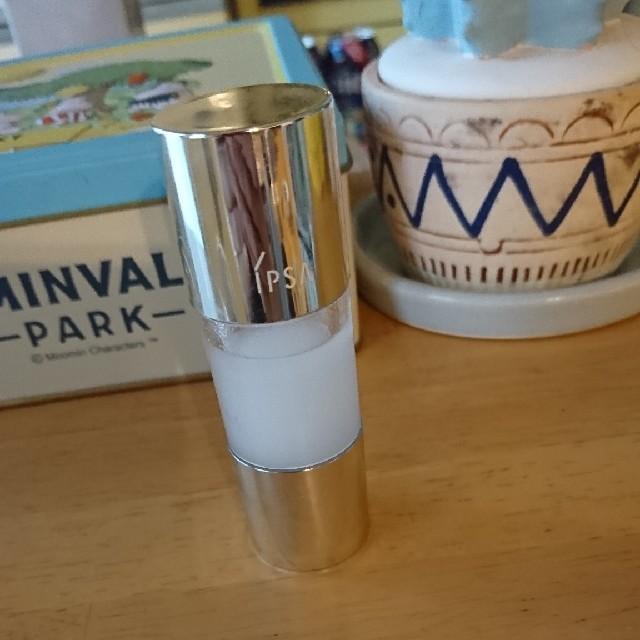 IPSA(イプサ)のイプサ クリエイティブオイル エアリーホワイト コスメ/美容のベースメイク/化粧品(化粧下地)の商品写真