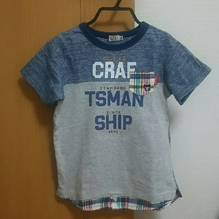 ダブルビー(DOUBLE.B)の※ ダブルビー   130   Tシャツ(Tシャツ/カットソー)
