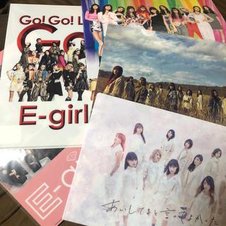 イーガールズ(E-girls)のE-girls クリアファイルセット(ミュージシャン)