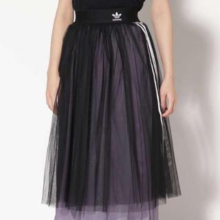 ローズバッド(ROSE BUD)の未使用タグ付/ROSEBUD×adidas/メッシュスカート(ひざ丈スカート)