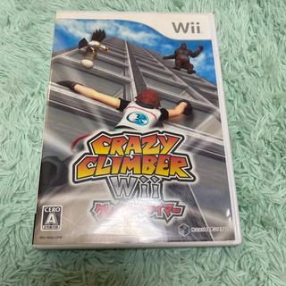 ウィー(Wii)のクレイジークライマーWii Wii テレビゲーム ゲームソフト(家庭用ゲームソフト)