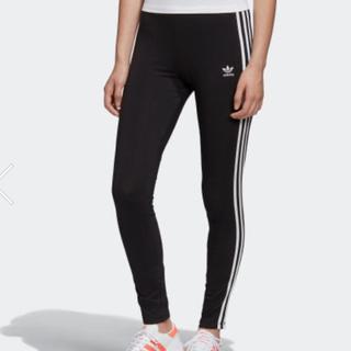 アディダス(adidas)のadidas adidas ズボン ジャージ(その他)