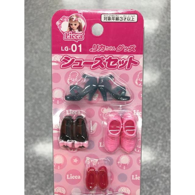 Takara Tomy(タカラトミー)のリカちゃん シューズセット エンタメ/ホビーのおもちゃ/ぬいぐるみ(キャラクターグッズ)の商品写真
