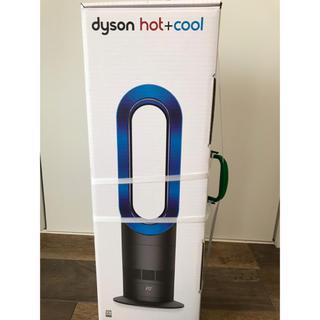 ダイソン(Dyson)のDyson hot +cool AM09IB  ダイソンホットアンドクール(扇風機)