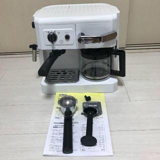 デロンギ コンビコーヒーメーカー BCO410J(コーヒーメーカー)
