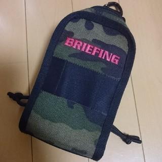 ブリーフィング(BRIEFING)の専用 ブリーフィング ポーチ 格安 定価一万 半額(バッグ)