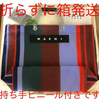 マルニ(Marni)の◇新品◇MARNIマルニフラワーカフェ ストライプバック ラッカーレッド(トートバッグ)